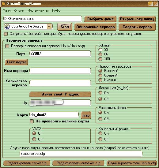 бесплатный vps хостинг майнкрафт